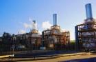 Gobierno inicia licitación para instalar termoeléctricas