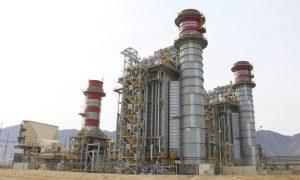 BHP asegura suministro energético para sus proyectos con central Kelar